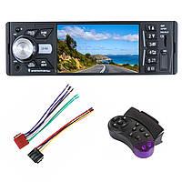 Магнитола MP5-4227 с экраном 4,2 дюйма,1080P,USB порт,Bluetooth,Eвро разъем