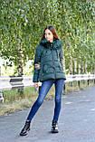 Куртка жіноча зелена зимова код П338, фото 8