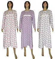 NEW! Теплі жіночі нічні сорочки - серія 03271 ТМ УКРТРИКОТАЖ!