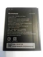 Аккумулятор BL243 для Lenovo K3 Note K50-T5