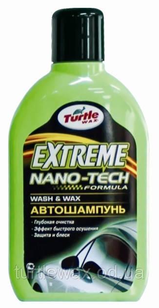 Автошампунь EXTREME Turtle Wax 0,5л