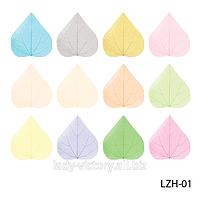 Декоративные листья для дизайна  LZH-01
