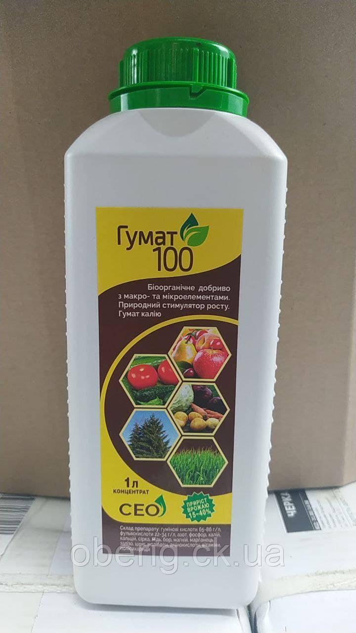 Гумат 100 біоорганічних добрив, 1 л