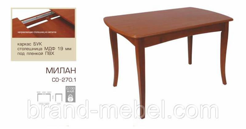 Стол раскладной Милан (СО-270.1)