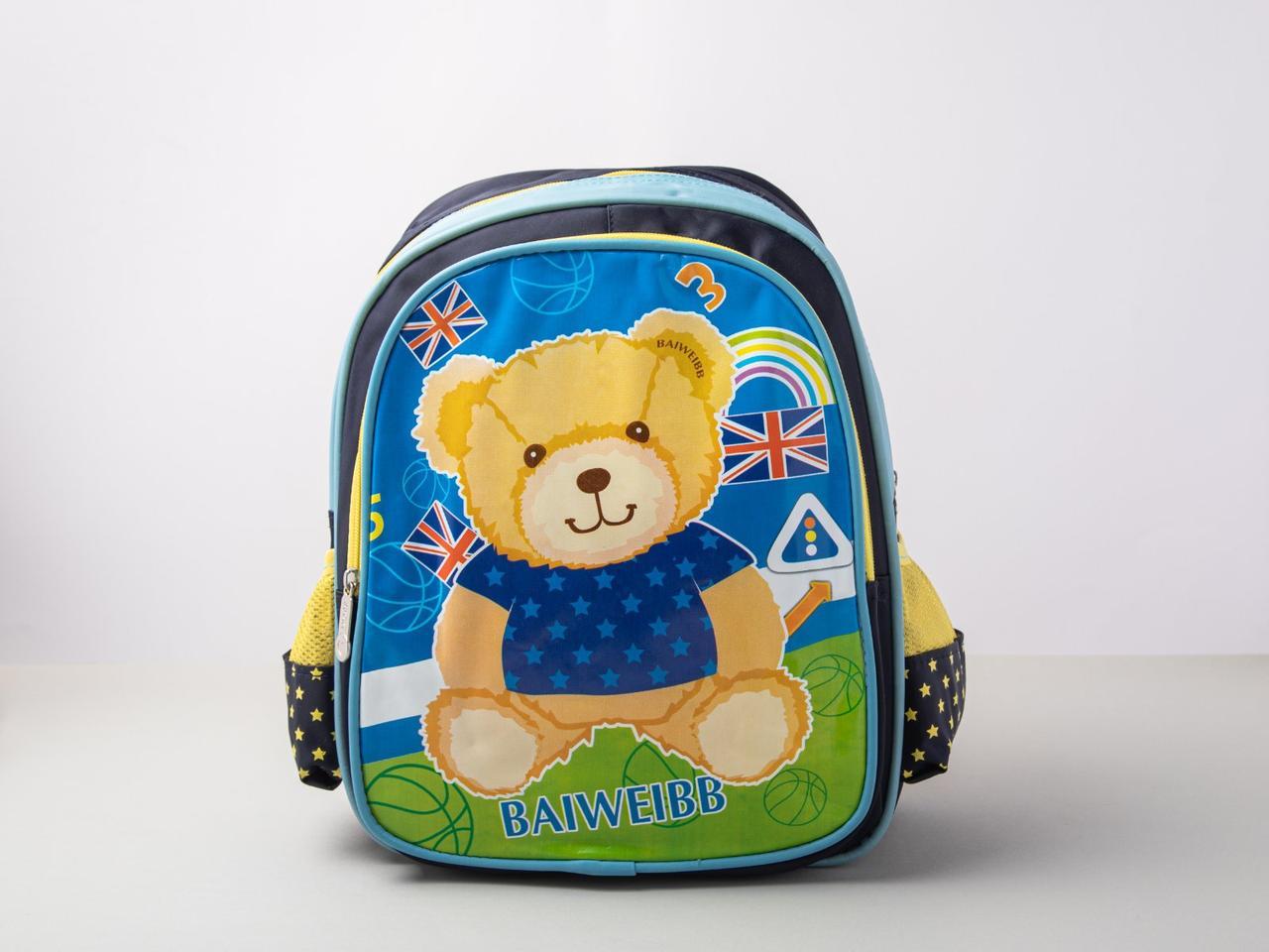 Школьный рюкзак детский МЕДВЕЖОНОК
