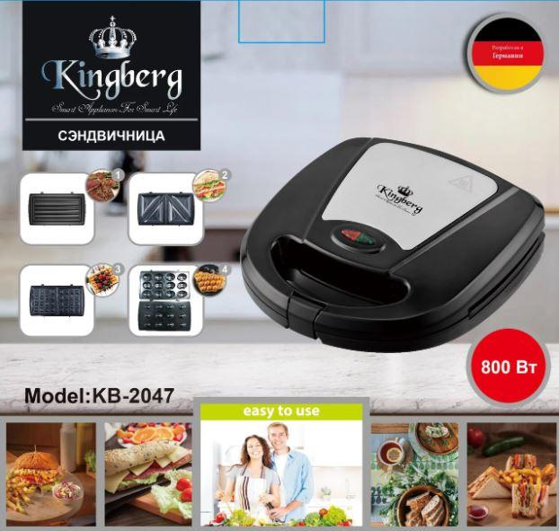 Сендвичница Kingberg 4 в 1 тостер гриль вафельниця горішниця