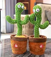 Танцюючий плюшевий кактус М'яка іграшка кактус у горщику танців для співу Музичний Кактус вазон, фото 1
