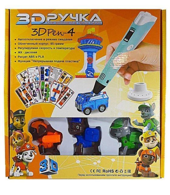 "3D-ручка з фігурками ""Щенячий патруль"" 3Dpen-4"