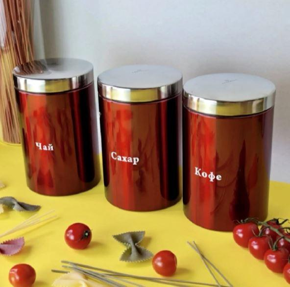 Набір банок для зберігання сипучих продуктів кави/чаю/цукру Edenberg 3 шт