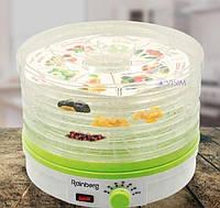 Сушарка електрична для овочів і фруктів Rainberg, фото 1