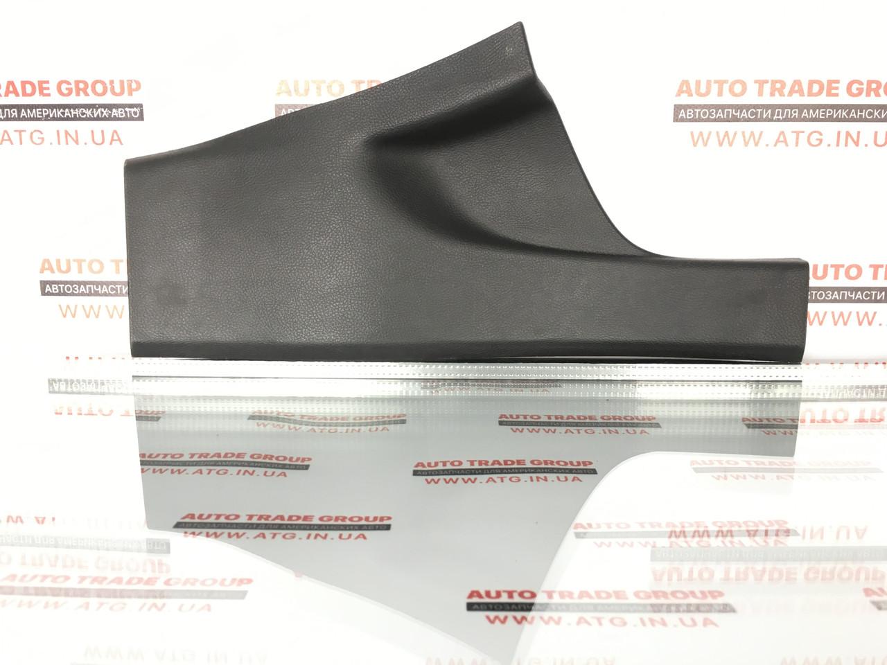 Накладка порога зад прав Ford Fusion mk5 13 - черн DS7Z-5413228-AB