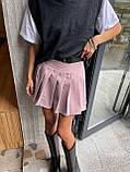 Модна Спідниця Жіноча зі складками, фото 6