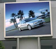 Светодиодный рекламный экран Р16 для улицы LED screen P16 outdoor full color