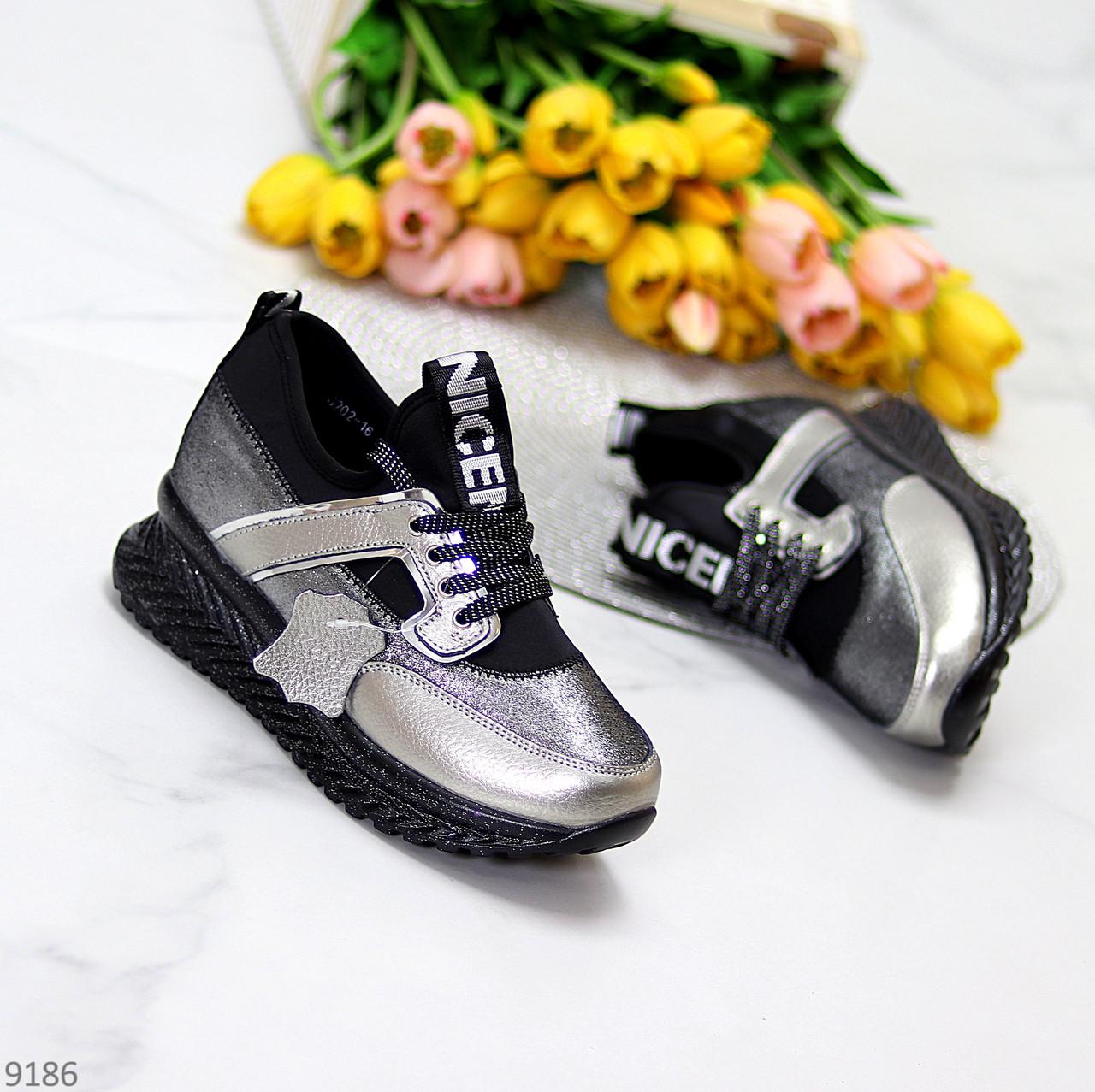 Кроссовки женские никель/ серебро/ бронза с черным натуральная кожа + дайвинг весна/ осень