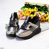 Кроссовки женские никель/ серебро/ бронза с черным натуральная кожа + дайвинг весна/ осень, фото 9