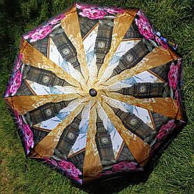 Зонт жіночий малюнок Лондон Біг бен арт 437-3