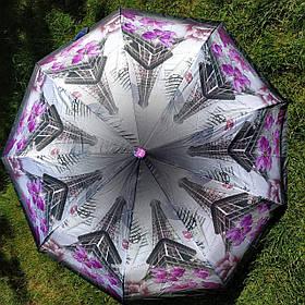 Зонт жіночий малюнок Париж Ейфелева вежа арт 437-5