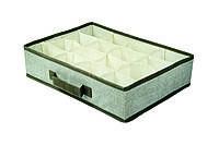 Короб складной Handy Home с отделениями, 35х27х9 см (ESH10)