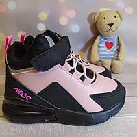 Хайтопы для девочки на флисе черные с розовым 26-31 размер