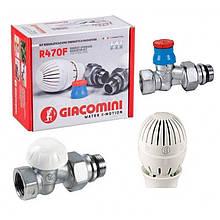 """Комплект термостатический радиаторный с термоголовкой проходной (прямой) 1/2"""" R470FX013 Giacomini (Италия)"""