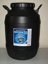 Жидкость незамерзающая для систем отопления «Фритерм-30»  бочка  50 л