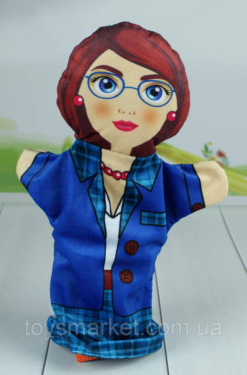 Іграшка рукавичка для лялькового театру Вчитель, лялька-рукавичка на руку