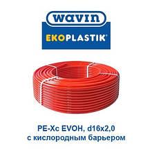Труба для підлоги EKOPLASTIK із зшитого поліетилену PE-Xc/EVOH (Чехія)