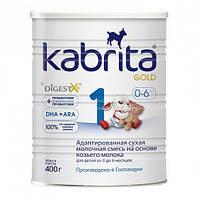 Смесь на основе козьего молока Kabrita Gold 1 400 гр