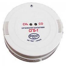 Сигнализатор газа СГБ-1-5Б (метан) с подключением газового клапана