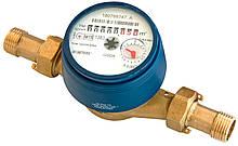 """Счетчик холодной воды B Meters GSD8 3/4"""" ХВ 30°С L=130 мм (Италия) в к-те со штуцерами"""