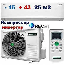 Інверторні кондиціонери, энергоэффетивные (Теплові насоси) LEBERG