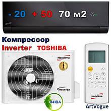 Інверторний кондиціонер Neoclima, ArtVogue,NS/NU-24AHVIwb (графіт)