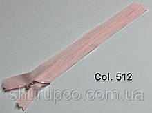 Потайная молния 18 см светло-розовый