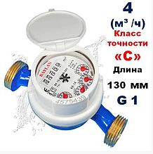 """Счетчик воды 3/4"""" Байлан KК-14 высокоточный (R160) класс """"С"""", компакт L=130mm  Baylan(Турция)"""
