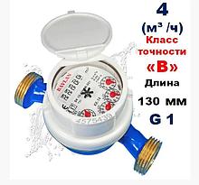 """Лічильник води 3/4"""" (dn 20) КК-14, R 100 L=130mm, Baylan (Туреччина) ХІТ ПРОДАЖІВ!!"""