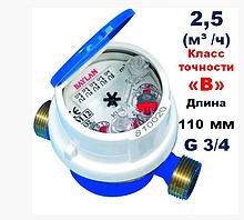 """Лічильник холодної води КК-12 1/2"""" (dn 15) 2 роки гарантії Байлан R 100 L=110mm Baylan (Туреччина) ХІТ ПРОДАЖІВ!"""
