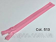 Потайная молния 18 см розовый