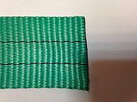 Лента текстильная полиэстеровая для строп 2т, 60мм