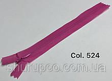 Потайная молния 18 см грязно-розовый