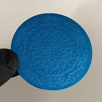 Пластина для стемпинга (круглая)  YZW-Z23