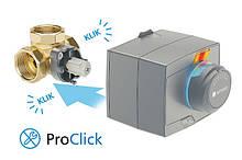 """3-ход.клапан 2"""" в.р. ARV ProClick в комплекте с приводом ARM 323 Afriso (Германия)"""