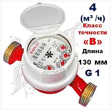 """Лічильник гарячої води 3/4"""" (dn 20) Байлан КК-14s, R 100 L=130mm, Baylan (Туреччина)"""