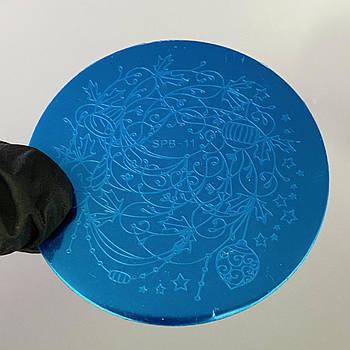 Пластина для стемпинга (круглая) SPB 11