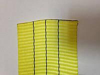Лента текстильная полиэстеровая для строп 3т, 90мм