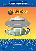 Алюминиевые понтоны для резервуаров Ultraflote Corporation США  Поставка и монтаж алюминиевых понтонов произво