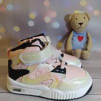 Хайтопы для девочки на флисе, кроссовки на флисе розовые 26-31 размер