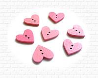 Пуговицы сердечки розовые 20мм