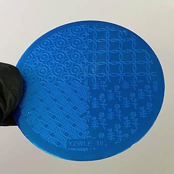Пластина для стемпинга (круглая) YZWLE 16