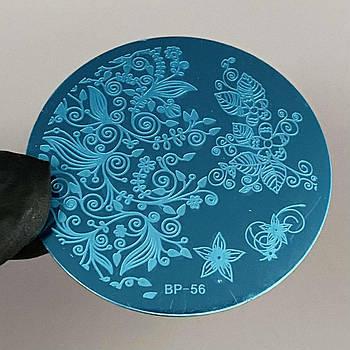 Пластина для стемпинга (круглая)  BP - 56