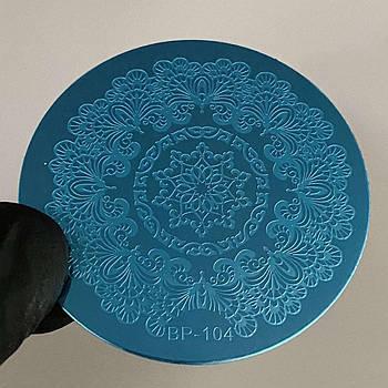 Пластина для стемпинга (круглая)  BP - 104